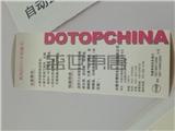 宝灵曼BM200尿液分析仪试纸条 十项尿液分析试纸条 医院用尿试纸