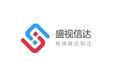 深圳市盛视信达光电有限公司