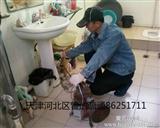 天津全城管道疏通 马桶维修 下水道疏通