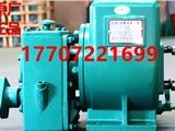 三门峡亿丰65QZ40/45亿丰洒水车水泵厂家电话