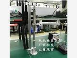 電批垂直支架360度旋轉電動螺絲刀輔助支架廠家