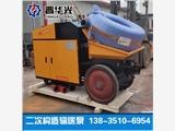 海南省--- 二次构造柱浇注泵二次构造柱泵多少钱