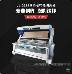 渭南市XD-3200W双频卷检机行业领头大西洋
