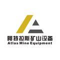 阿特拉斯(沈阳)矿山设备有限企业