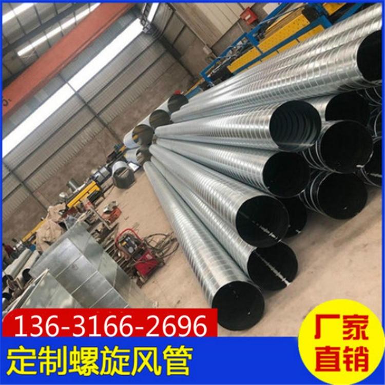 珠光白铁风管厂家宏鑫通风工程企业专注珠光白铁风管加工 珠光白铁风管安装