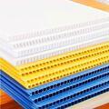 苏州佳丽塑料中空板有限公司