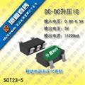 供应2108单节电池LED手电筒升压IC