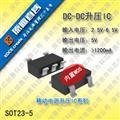 供应1038 PFM 0.9V 2.7-5.6V升压IC