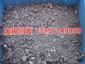 蘇州隆浩鼎再生資源有限公司
