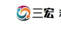 深圳市三宏自动化设备有限公司
