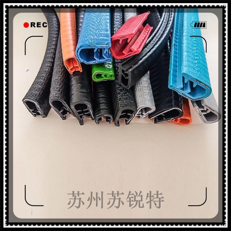 抚顺U型装饰密封条骨架U型包边条机械汽车带铁片密封条包边保护条批发价格