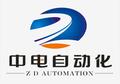 柳州市中電自動化科技有限公司