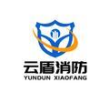 苏州云盾消防科技有限企业