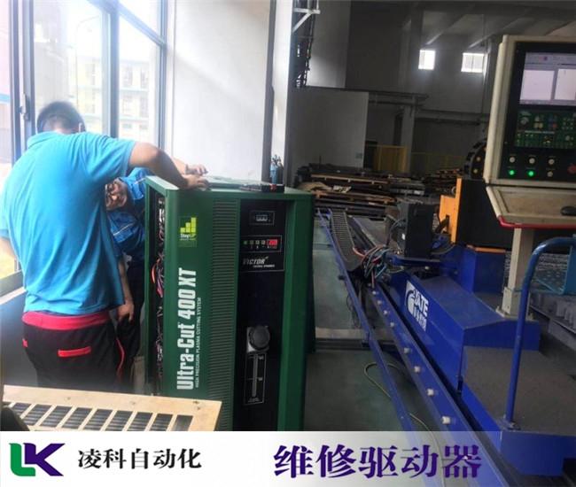 SGDM-1EADA AC-INPUT YASkAWA 伺服驱动器维修诚信为本
