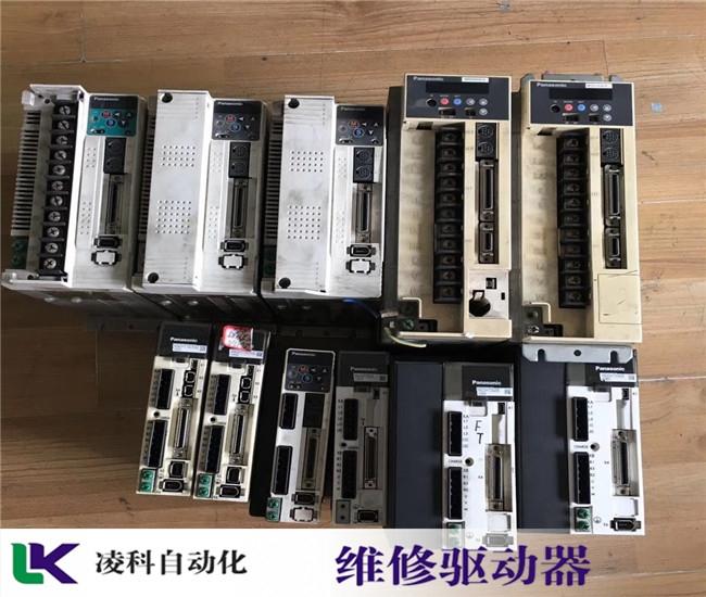 LXM26DU07M3X 施耐德 驱动器维修所有品牌