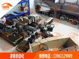 镇江CHIRON巨浪数控磨床控制器维修当天修复