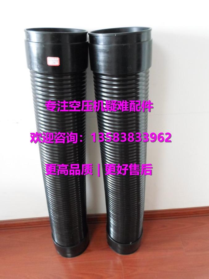 昆西G40159065-014/G40159080-016排气弯管