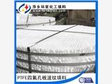 塑料孔板波纹填料 焦化烟气脱硫填料 PP250Y塑料波纹填料