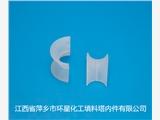 塑料矩鞍环填料产品执行标准HG/T 3968-2007