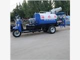 邵阳2-3吨三轮洒水车一辆多少钱