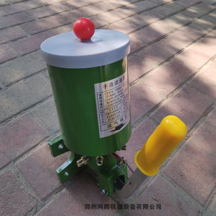 js750搅拌机手动润滑油泵