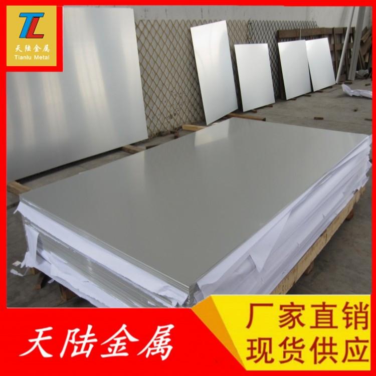 6082铝板应用 发动机活塞机轮制造铝合金