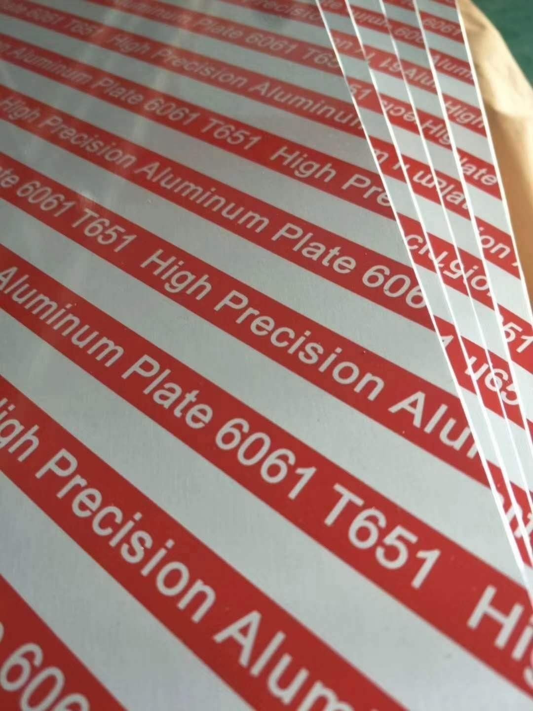 6061铝板铝排散切 6061氧化效果好
