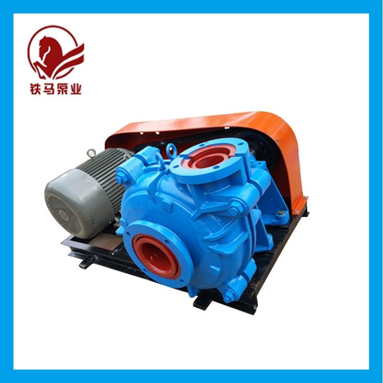 汕尾1.5/1C-HH耐磨AH渣浆泵分类说明