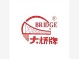 天津大桥焊材焊条焊丝集团有限公司厂家首页销售部