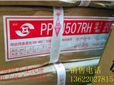 YD507Mo耐磨堆焊焊丝 YD507Mo堆焊焊丝