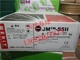 TH-550-NQ-II焊丝,TH-550-NQ-II高强钢焊丝,TH-550-NQ-II耐候钢焊丝