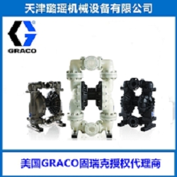 Husky 3300 Air-Operated Diaphragm Pumps  of Graco