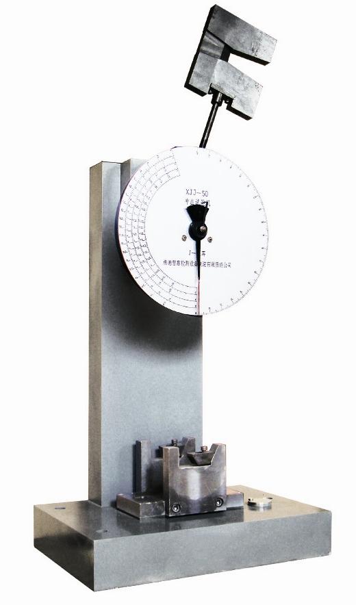 其他专用仪器仪表优质简支梁式冲击试验机