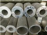 新聞:湘西1060花紋鋁板現貨價格批發