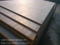 天津中诚钢铁贸易有限公司
