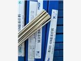 HL306银焊条65%银焊条
