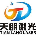 山东聊城天朗激光科技有限企业