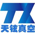 深圳市天铉真空技术有限企业Logo