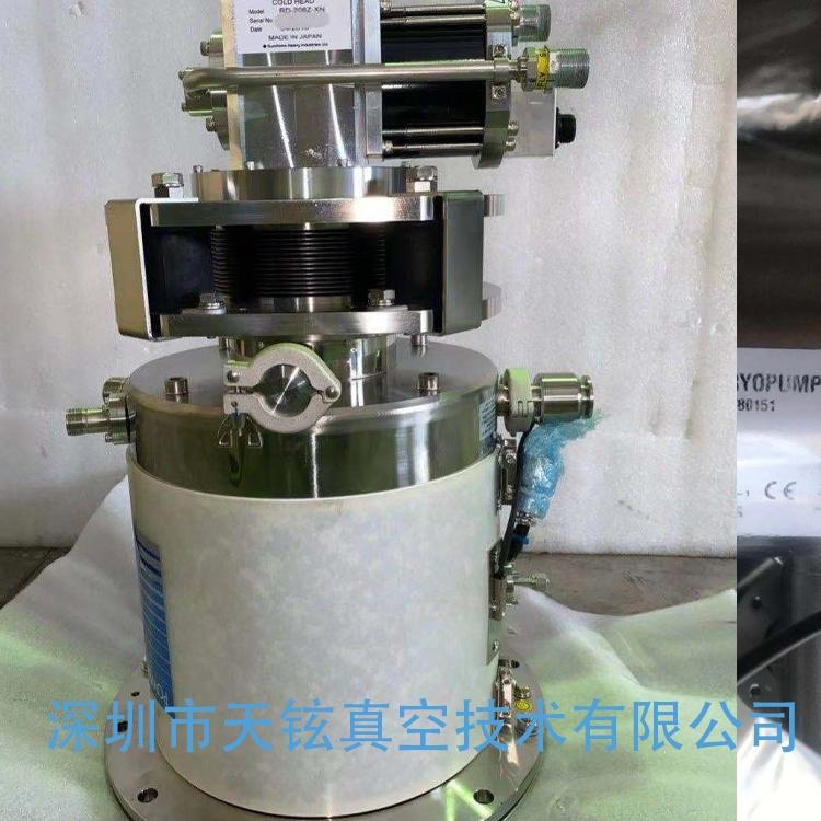 冷泵Adsorber、真空泵油镜、翻唇式油封、涡旋真空泵Tip Seal、橡胶阀件