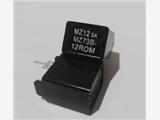 正品供应7.5Ω消磁电阻出售特价电阻