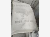 河南鹤壁树脂胶粉年底优惠