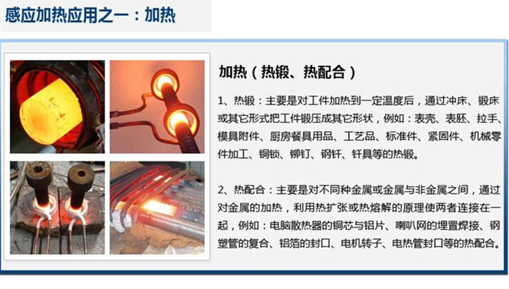 HYZ-45中频熔化炉价格中山豪宇机电