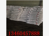 现货供应-思南县氢氧化钠市场价格