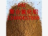 金九银十-林州片碱(今日询价)