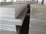 郑州电厂保温铝板厂家