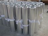 杭州电厂保温铝板厂家