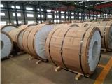 中山电厂保温铝板厂家