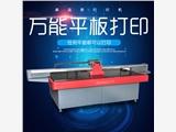 新干线铝合金行李箱打印机  箱包 皮包打印机
