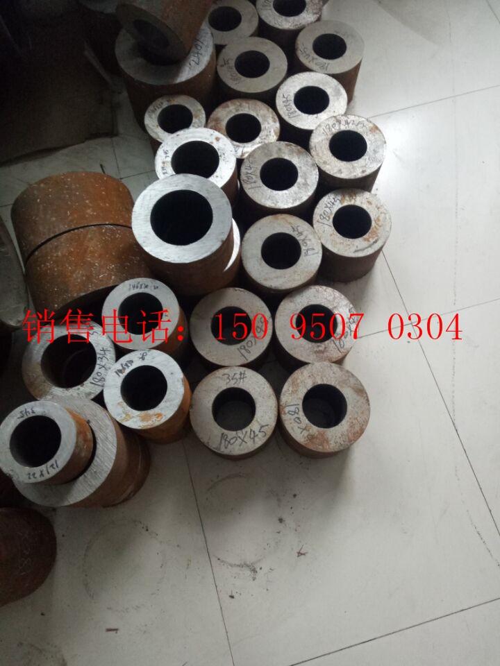 80*12高压高炉3087无缝钢管价格
