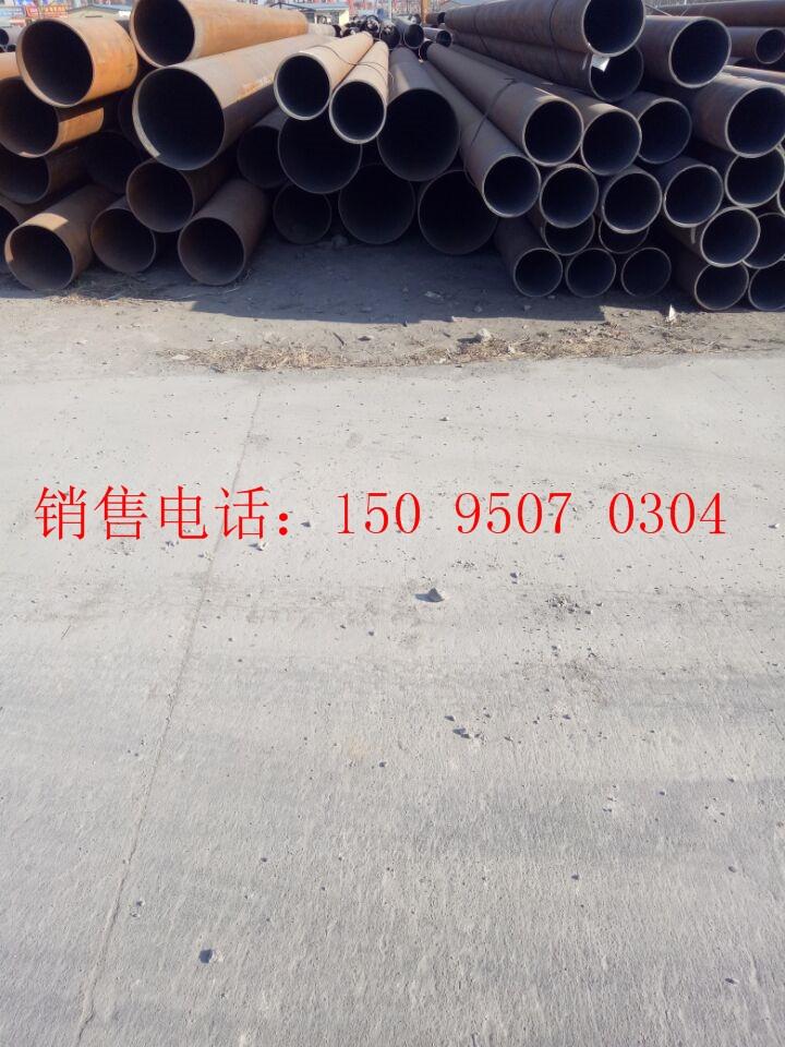 720*29高压锅炉无缝钢管价格